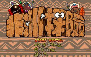 Crazy Adventure in Africa Title screen