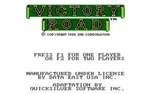 Ikari Warriors II: Victory Road Title screen.